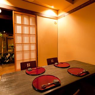 【完全個室】京町家造りの完全個室