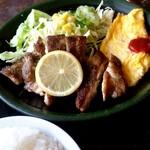 ポトス - 鶏肉ハーブ焼き&オムレツ(日替り)
