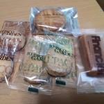 イル ジャルディーノ - 料理写真:今回購入した焼き菓子