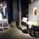 酒蔵 - 先斗町の入口付近で解りやすい。