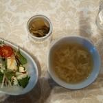 82818485 - サラダ、玉子スープ、ザーサイ