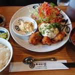 麺・飯家 坂 -