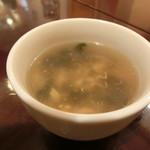 みんなdeイタリアン Cuore - スープ付き