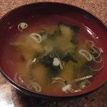 ソウルハウス - 味噌汁