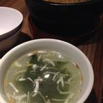 つかさ苑 - 石焼ビビンパに付いてくるスープ