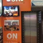 カフェ オン - Cafe Onへ向かうエレベーター