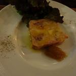 オステリア イマムラ - 阿波尾鶏とフォアグラのテリーヌ