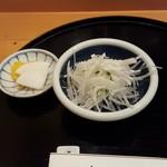伊勢廣 - サラダとおしんこ