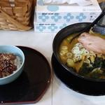 ラーメン 五稜郭家 - カレーラーメンとミニチャーシュー丼
