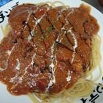 スパゲッツ ダンディ -