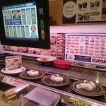 はま寿司 - レーン