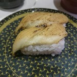 はま寿司 - 穴子
