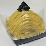 芋舗 芋屋金次郎 - 料理写真:お芋のモンブラン(プレーン)340円