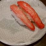 グルメ回転寿司 函館函太郎 - 料理写真: