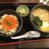 味噌キッチン - 料理写真: