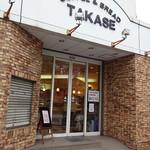 タカセ パン・洋菓子コーナー - 外観