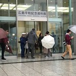 お好み焼 長田屋 - 多くの外国人がいました