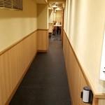 舎鈴 - 長~い廊下