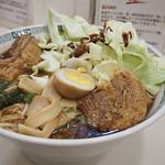 82837348 - 太肉麺