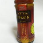 川根温泉 道の駅売店 - ドリンク写真:川根紅茶¥160
