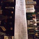 8284045 - 日本酒メニュー