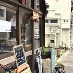 自家焙煎コーヒーcafe・すいらて - 北長狭通7、お洒落なカフェや、洋菓子屋さんが立ち並ぶエリアにある、自家焙煎珈琲のお店です(2018.3.22)