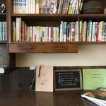 自家焙煎コーヒーcafe・すいらて - カウンターには、本もいっぱいです(2018.3.22)