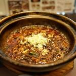 ファンファン - ■麻婆豆腐セット、辛口、大 1500円