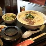 ファンファン - ■担々麺セット 1000円