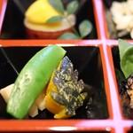 82846509 - 野菜の飾り切り