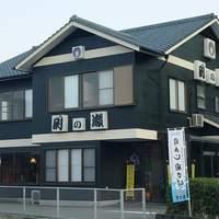 関の瀬 - 国道197号線沿い 小志生木海岸前