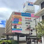 82850684 - 店舗外観(?)。広島駅の在来線側出口からも見える、このビルの6階を目指そう。1階のパチンコ屋に吸い込まれないように注意。