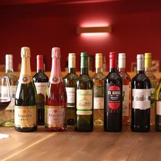 世界のワインは20種類!単品飲み放題90分有り!