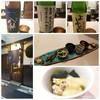 日本酒 福