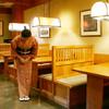 日本料理 若狭 - ドリンク写真: