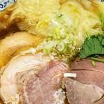 二葉 - 熟成ワンタン麺810円税込