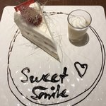 Sweets Smile - ケーキセット