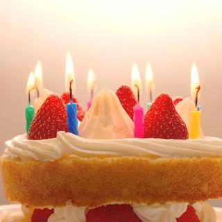 《月~木限定》コース予約でお祝い用ケーキが無料に!