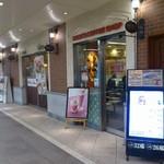 ベックス コーヒーショップ - お店の外観です。(2018年3月)