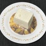 かあさん家 - しっかりした木綿豆腐です。
