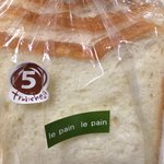 ルパンルパン - 料理写真:ルパンルパン(税別270円)(2018.03現在)