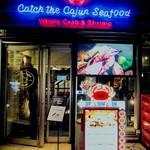 Catch the Cajun Seafood -