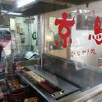 京鳥 - 京鳥 @松屋浅草 店内で焼かれます