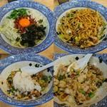 麺処 元気屋 -