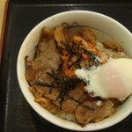 松屋 - キムチカルビ丼390円+半熟卵60円