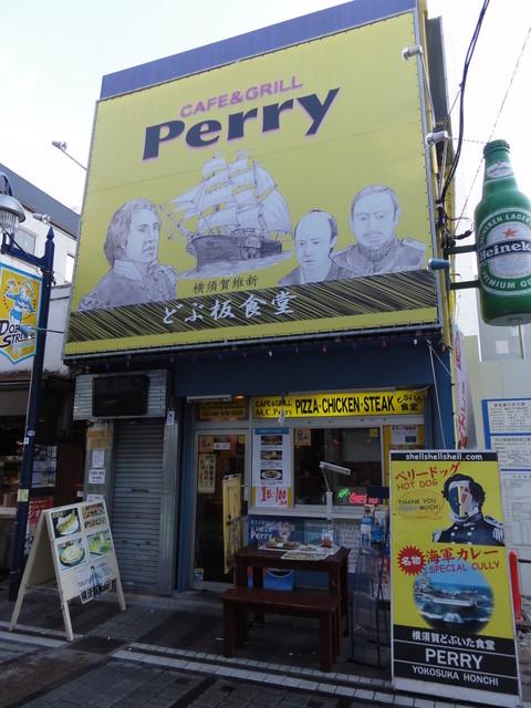 どぶ板食堂 Perry