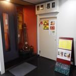 サプナ - 店舗入口