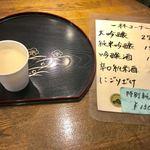 酒舗 菱正宗 - 1杯目は「にごりざけ」(ダブル200円)。