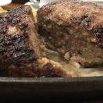 ステーキ&ハンバーグ 匠 -