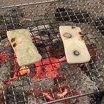 西村屋 本館 - 料理写真:焼きもち
